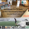 Boardhouse 10 year anniversary ramp jam…