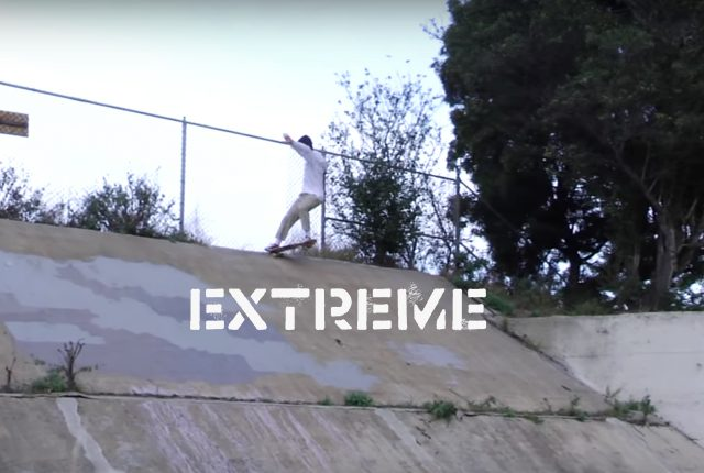 extremecovr