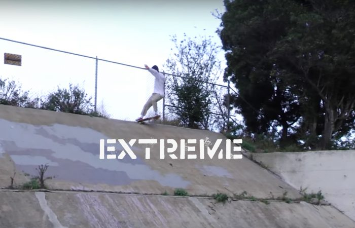 Lowcard presents Extreme…