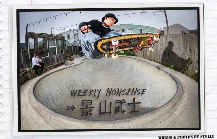 Weekly Nonsense – Takeshi